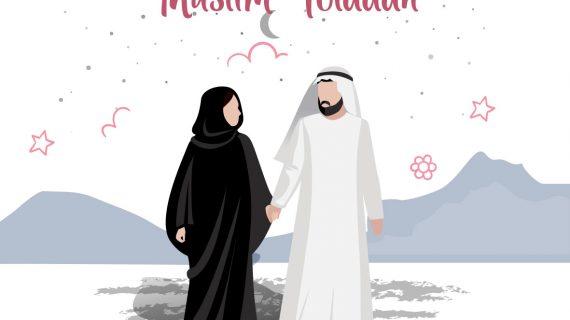 Keluarga Muslim Teladan dan Kisahnya
